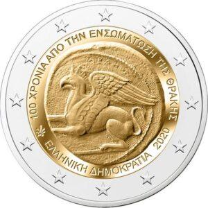 kreeka2020