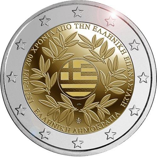 kreeka2021